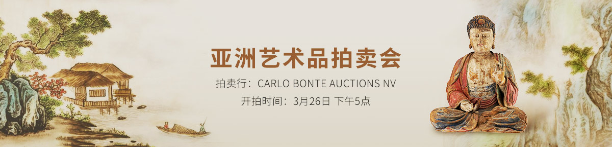 Carlo-Bonte-Auctions-nv0326