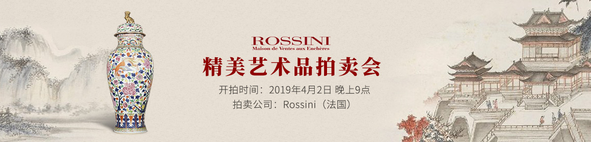 Rossini0402