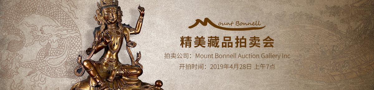 Mount-Bonnell0428_2