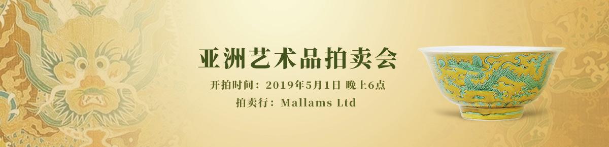 Mallams-Ltd0501