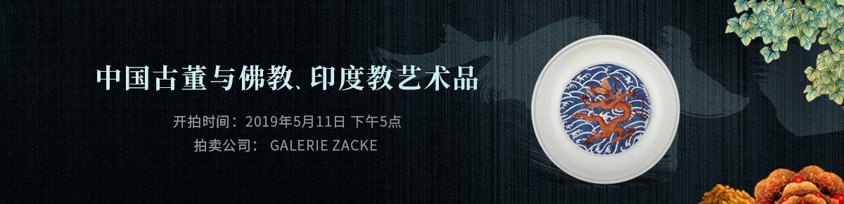 Galerie-Zacke0511