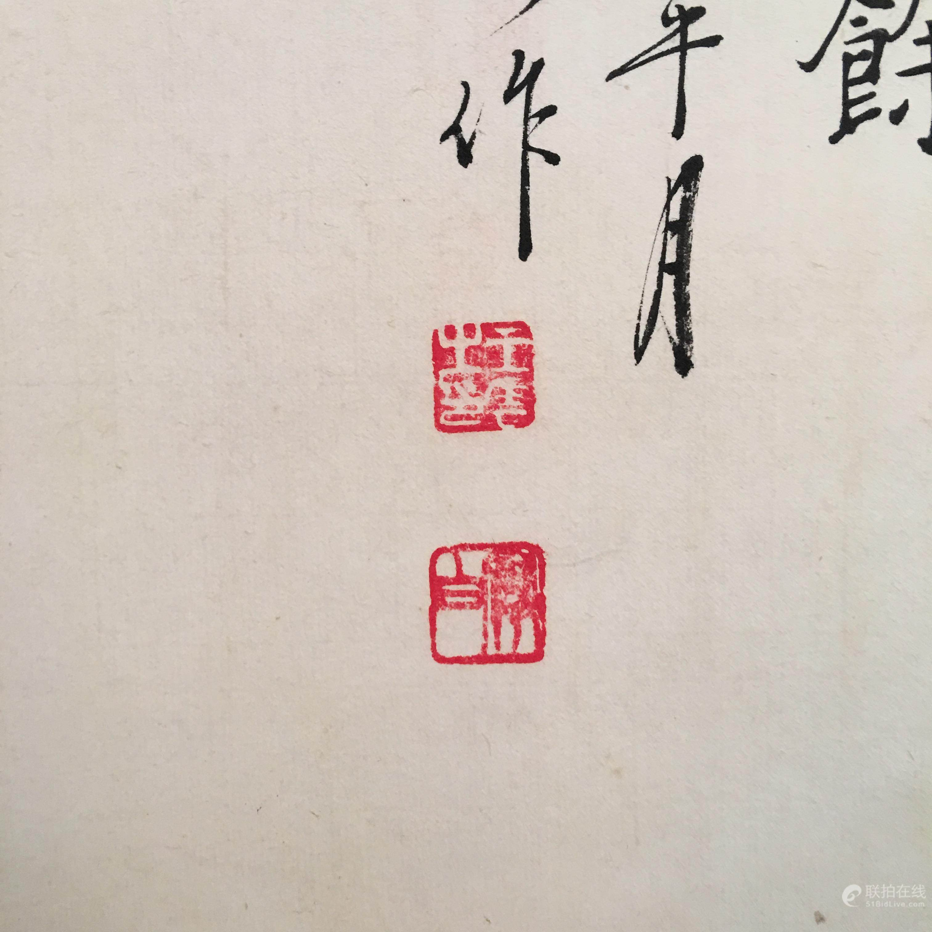 51BidLive-[Chinese Hanging Scroll of 'Flowers' Painting]