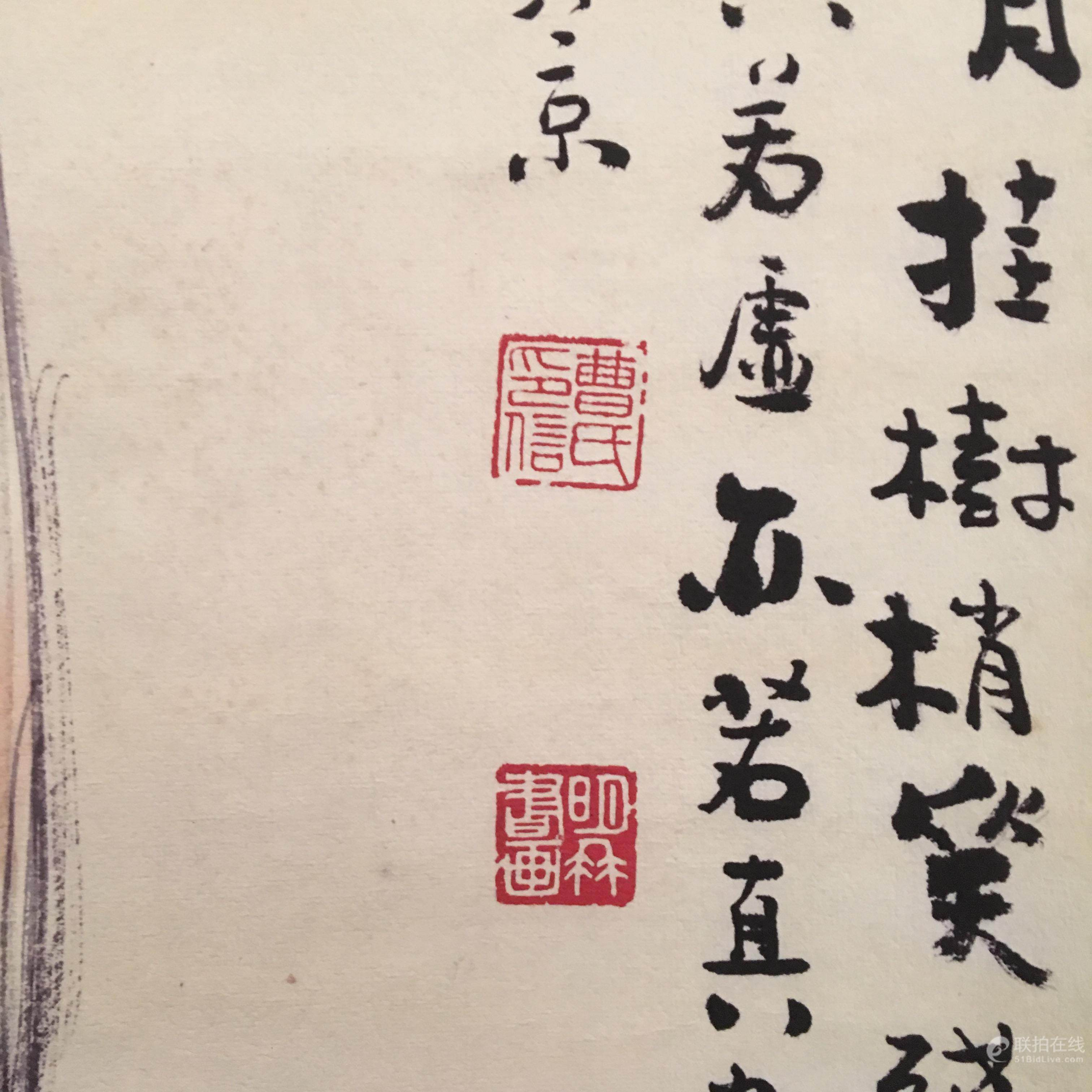 51BidLive-[Chinese Hanging Scroll Painting, Ming Ran Signature]