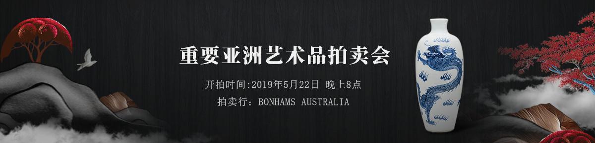 Bonhams-Australia20190522