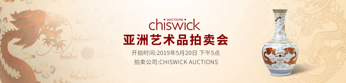 Chiswick-Auctions20190520_1