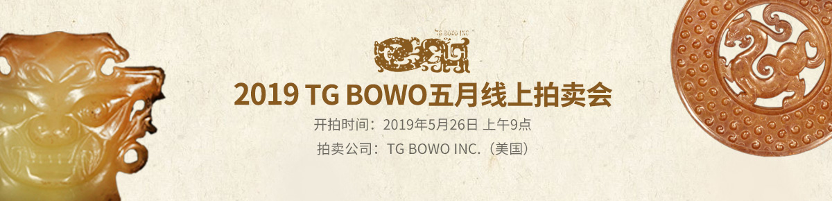 TG-BOWO-INC0626