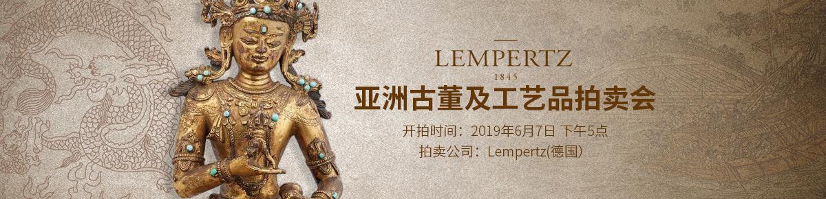 Lempertz0607