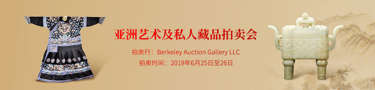Berkeley-Auction0626