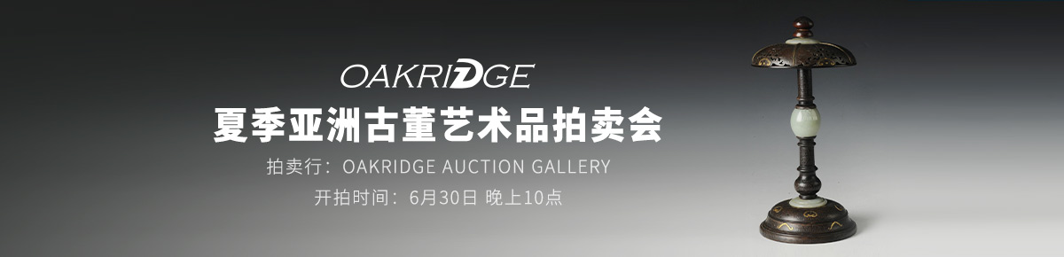 Oakridge-Auction20190630