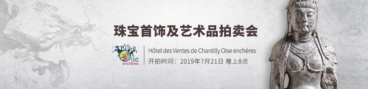 Hotel-des-Ventes20190721滚动图