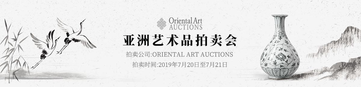 Oriental20190721滚动图