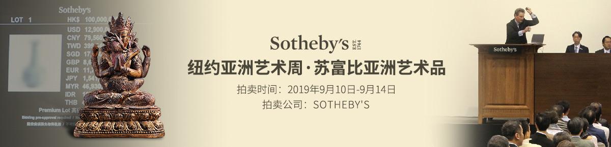 Sothebys_20190914