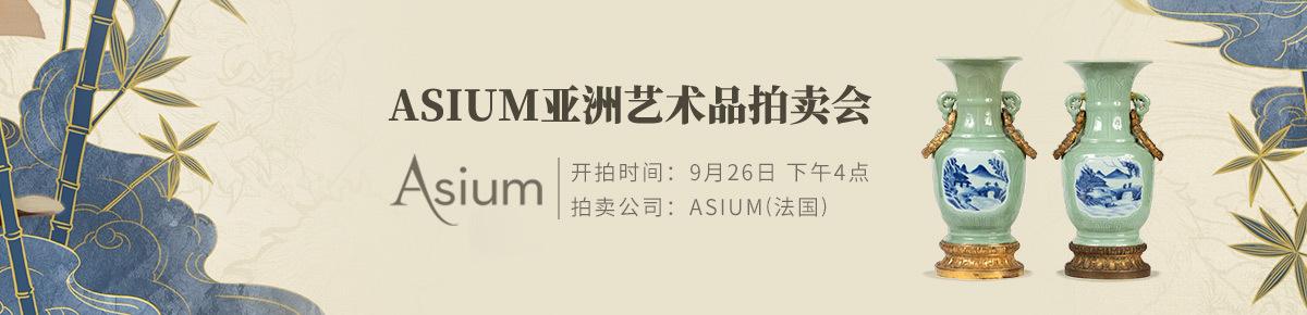 Asium20190926滚动图