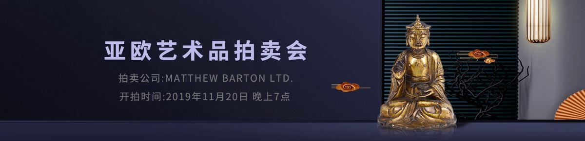 海外首页-MatthewBarton Ltd20191120滚动图