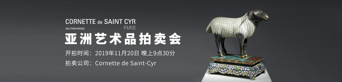海外首页-Cornette-de-Saint-Cyr20191120滚动图