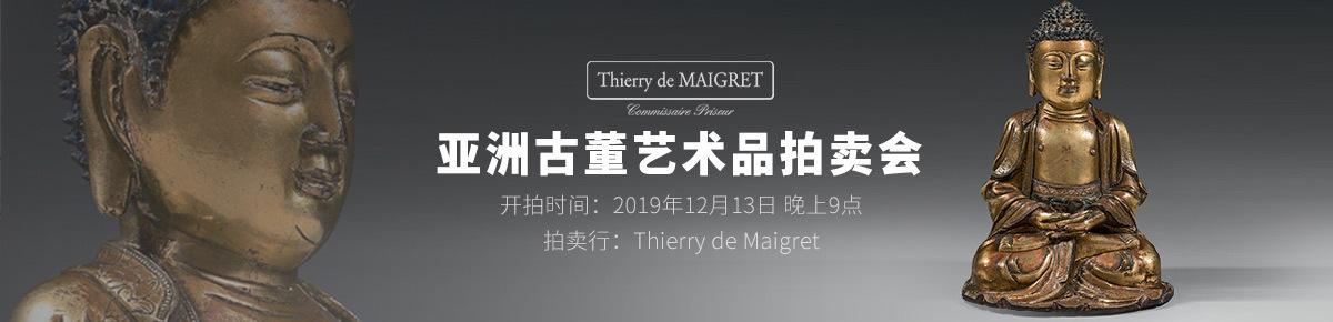 海外首页-Thierry-de-Maigret20191213滚动图