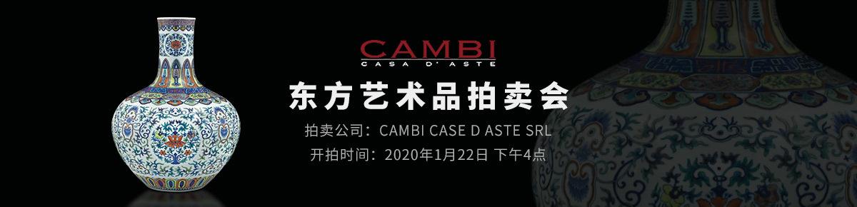 海外首页-Cambi-Case20200122滚动图