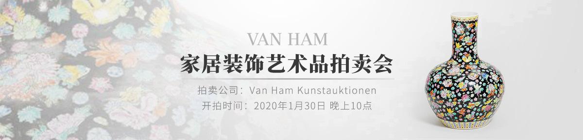 海外首页-Van-Ham-Kunstauktionen20200130滚动图