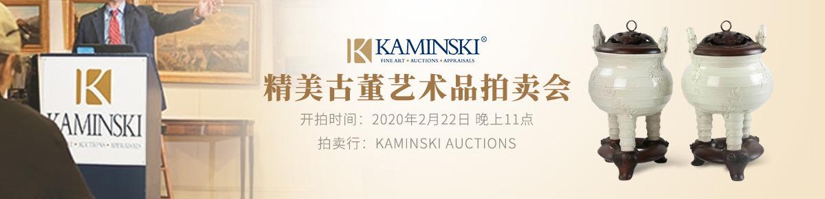 海外首页-Kaminski-Auctions20200222滚动图
