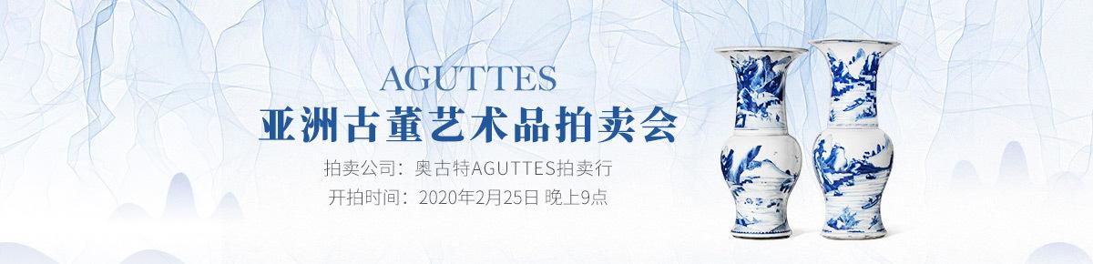 海外首页-Aguttes20200225滚动图