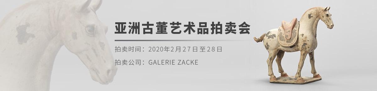 海外首页-Galerie-Zacke20200228滚动图