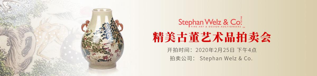 海外首页-StephanWelz20200225滚动图