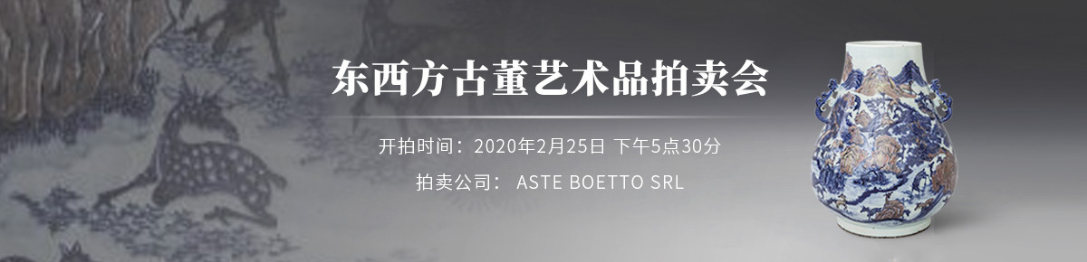 海外首页-Aste-Boetto-SRL20200225滚动图