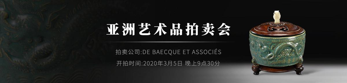 海外首页-De-Baecque-et-Associes20200305滚动图
