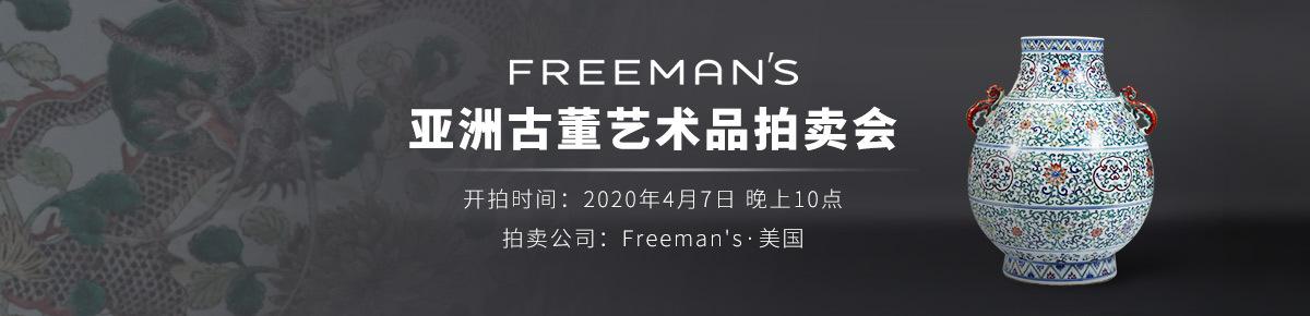 海外首页-Freeman20200407滚动图