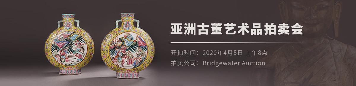 海外首页-Bridgewater-Auction20200405滚动图