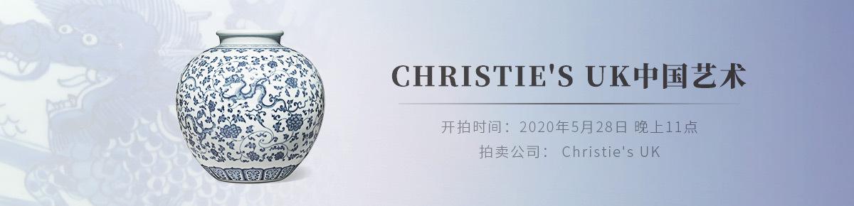 海外首页-Christies-UK20200528滚动图