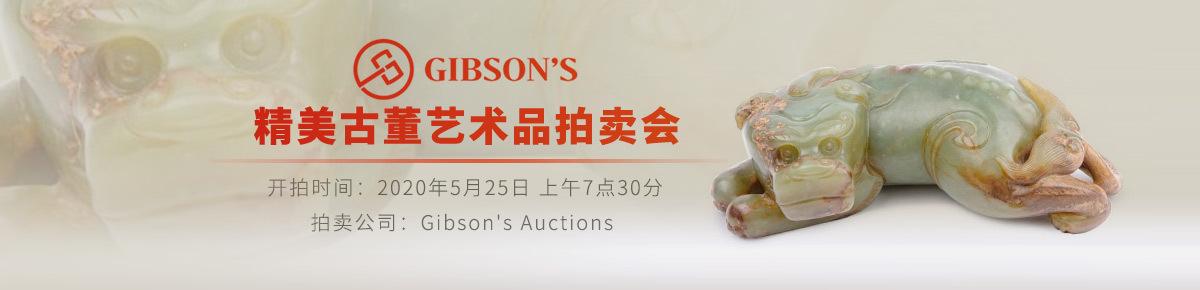 海外首页-Gibsons-Auctions20200525滚动图