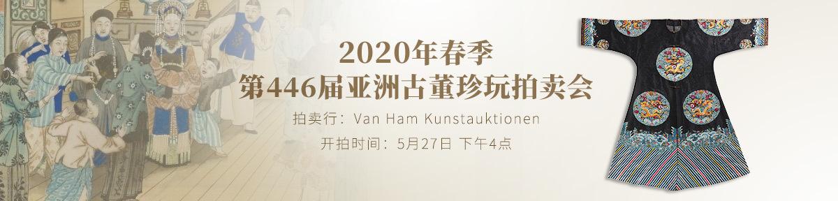 海外首页-Van-Ham20200527滚动图