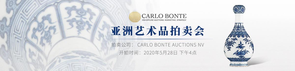 海外首页-Carlo-Bonte20200528滚动图