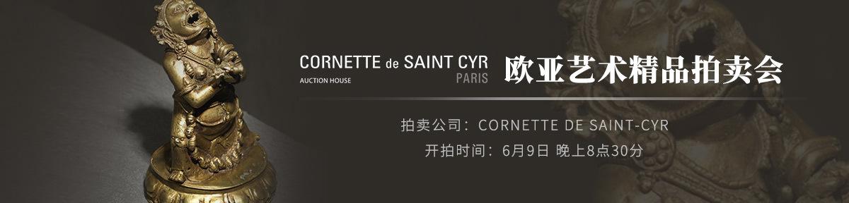 海外首页-Cornette-de-Saint-Cyr20200609滚动图
