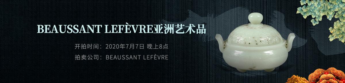 海外首页-Beaussant-Lefevre20200707滚动图
