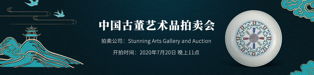 海外首页-Stunning-Arts20200720滚动图