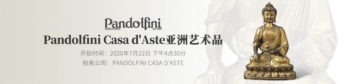 海外首页-Pandolfini-Casa20200722滚动图