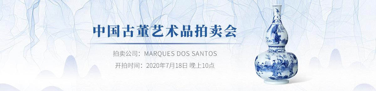 海外首页-MARQUES-DOS-SANTOS20200718滚动图