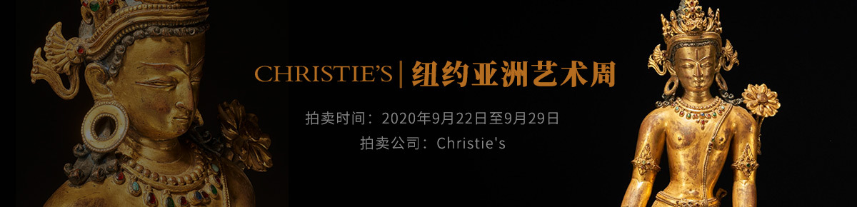 海外首页-Christies20200929滚动图