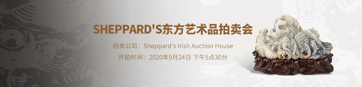 海外首页-Sheppards-Irish20200924滚动图