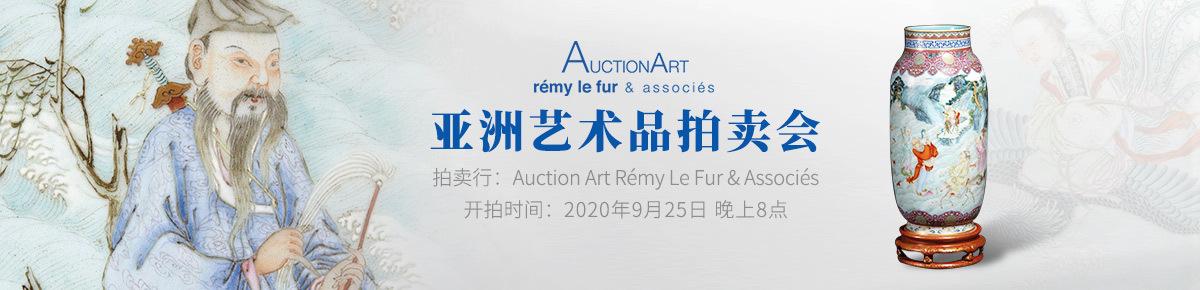 海外首页-Auction-Art20200925滚动图