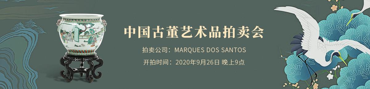 海外首页-MARQUES-DOS-SANTOS20200926滚动图