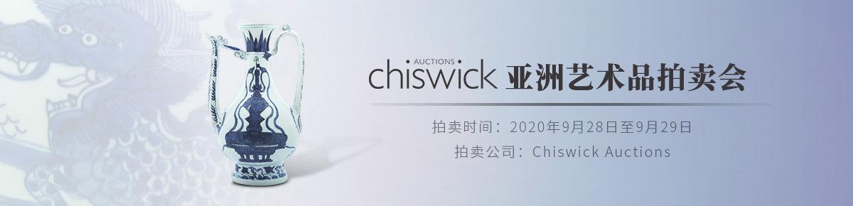 海外首页-Chiswick-Auctions20200929滚动图