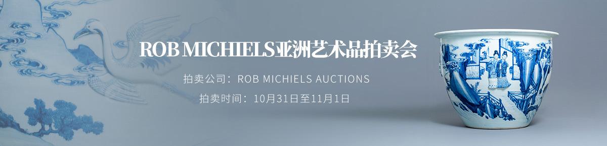 海外首页-Rob-Michiels20201101滚动图