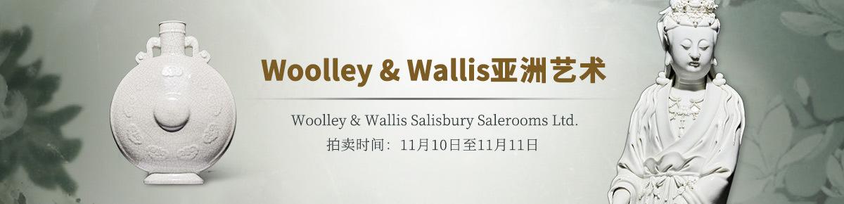 海外首页-Woolley-Wallis20201111滚动图
