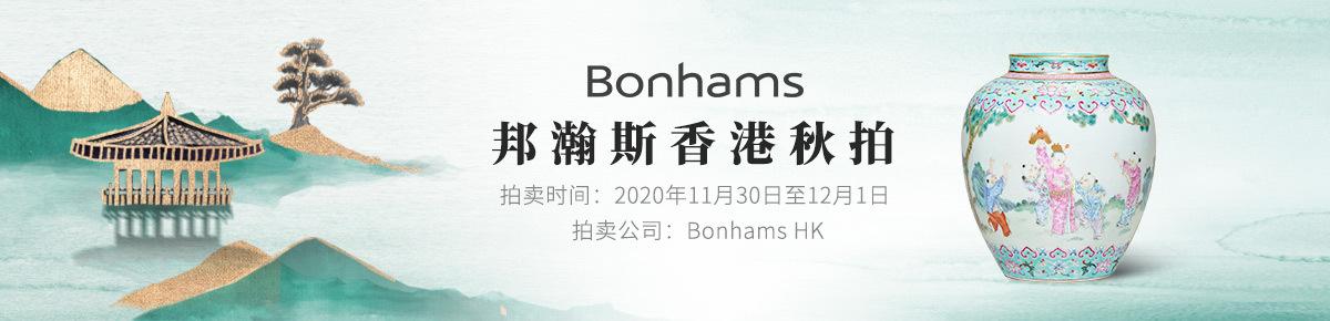 海外首页-Bonhams-HK20201201滚动图