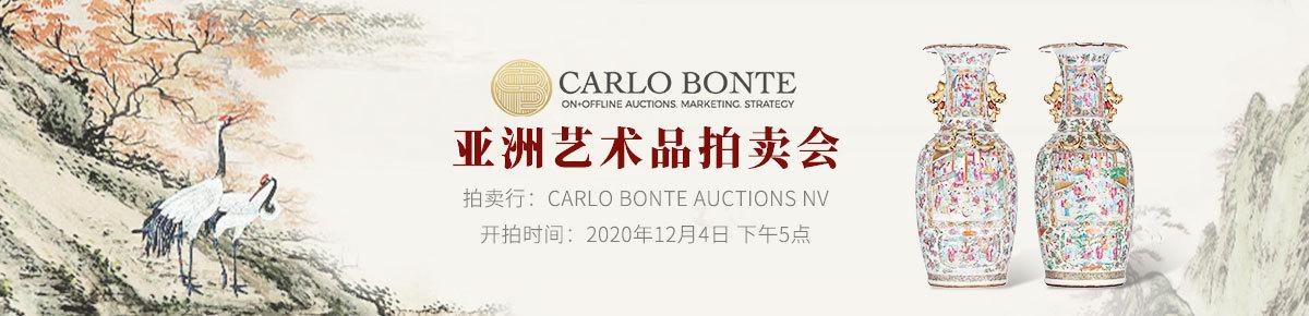 海外首页-Carlo-Bonte20201204滚动图