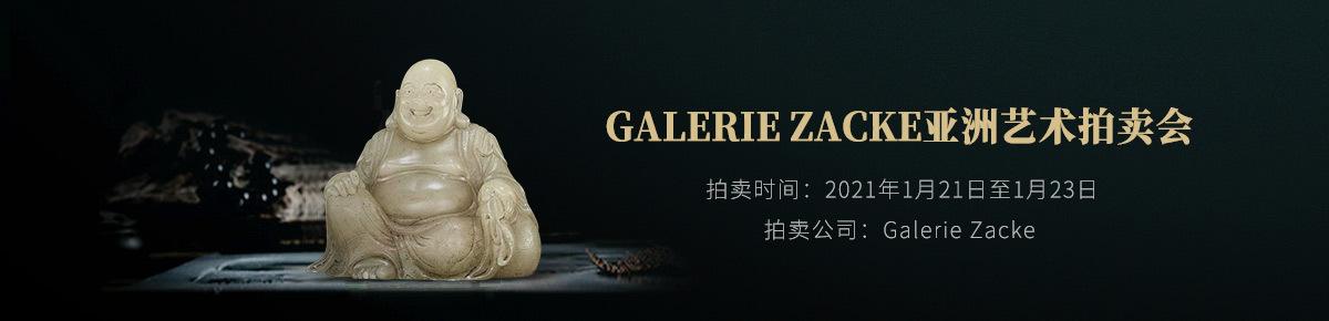 海外首页-Galerie-Zacke20210123滚动图