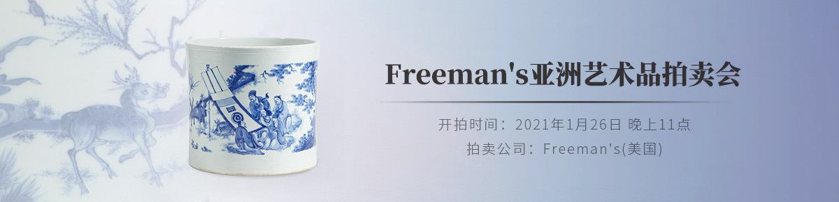 海外首页-Freemans20210126滚动图